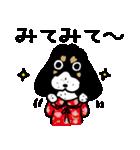 めぐりこ2(個別スタンプ:12)