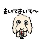 めぐりこ2(個別スタンプ:13)