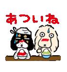めぐりこ2(個別スタンプ:15)
