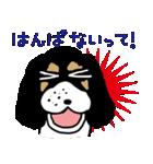 めぐりこ2(個別スタンプ:16)