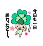 よつばちゃん!基本セット8(個別スタンプ:01)