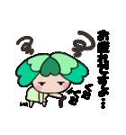 よつばちゃん!基本セット8(個別スタンプ:02)