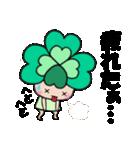 よつばちゃん!基本セット8(個別スタンプ:03)