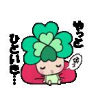 よつばちゃん!基本セット8(個別スタンプ:04)