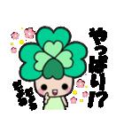 よつばちゃん!基本セット8(個別スタンプ:05)