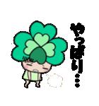 よつばちゃん!基本セット8(個別スタンプ:06)