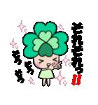 よつばちゃん!基本セット8(個別スタンプ:07)