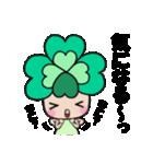 よつばちゃん!基本セット8(個別スタンプ:08)