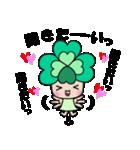 よつばちゃん!基本セット8(個別スタンプ:09)