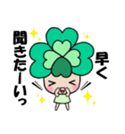 よつばちゃん!基本セット8(個別スタンプ:10)