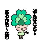 よつばちゃん!基本セット8(個別スタンプ:13)