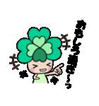 よつばちゃん!基本セット8(個別スタンプ:15)