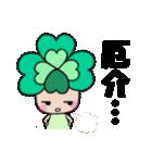 よつばちゃん!基本セット8(個別スタンプ:17)
