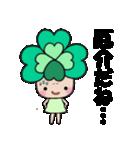 よつばちゃん!基本セット8(個別スタンプ:18)