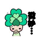 よつばちゃん!基本セット8(個別スタンプ:19)