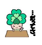 よつばちゃん!基本セット8(個別スタンプ:20)