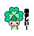 よつばちゃん!基本セット8(個別スタンプ:21)