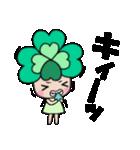 よつばちゃん!基本セット8(個別スタンプ:22)