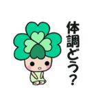 よつばちゃん!基本セット8(個別スタンプ:23)