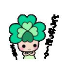 よつばちゃん!基本セット8(個別スタンプ:24)