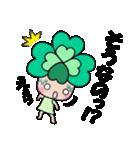 よつばちゃん!基本セット8(個別スタンプ:25)