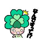よつばちゃん!基本セット8(個別スタンプ:26)