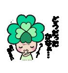 よつばちゃん!基本セット8(個別スタンプ:30)