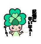 よつばちゃん!基本セット8(個別スタンプ:31)