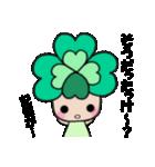 よつばちゃん!基本セット8(個別スタンプ:32)