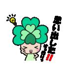 よつばちゃん!基本セット8(個別スタンプ:33)