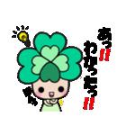 よつばちゃん!基本セット8(個別スタンプ:34)