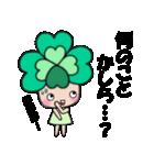 よつばちゃん!基本セット8(個別スタンプ:35)