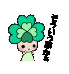 よつばちゃん!基本セット8(個別スタンプ:36)