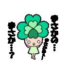 よつばちゃん!基本セット8(個別スタンプ:37)