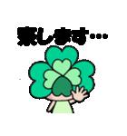 よつばちゃん!基本セット8(個別スタンプ:39)