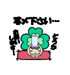 よつばちゃん!基本セット8(個別スタンプ:40)