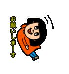 そりがちガール(個別スタンプ:2)