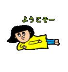 そりがちガール(個別スタンプ:4)