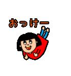 そりがちガール(個別スタンプ:8)