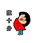そりがちガール(個別スタンプ:10)
