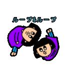 そりがちガール(個別スタンプ:13)