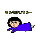 そりがちガール(個別スタンプ:15)