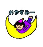 そりがちガール(個別スタンプ:18)