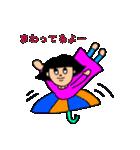 そりがちガール(個別スタンプ:19)