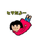 そりがちガール(個別スタンプ:20)