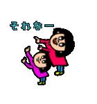 そりがちガール(個別スタンプ:26)