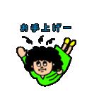 そりがちガール(個別スタンプ:29)