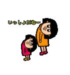 そりがちガール(個別スタンプ:31)