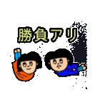 そりがちガール(個別スタンプ:37)