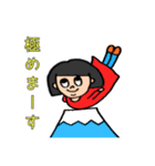 そりがちガール(個別スタンプ:39)